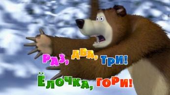 Маша и Медведь 4 серия - Следы невиданных зверей