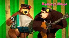 Маша и Медведь все серии подряд, без остановки (с 70-й по первую)